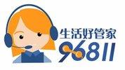 贵州华暖意达科技有限公司