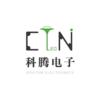 深圳科腾智能显示技术有限公司