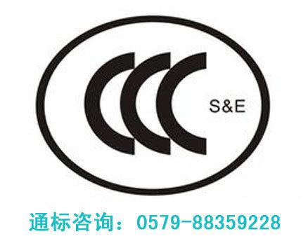 武義安全玻璃CCC認證