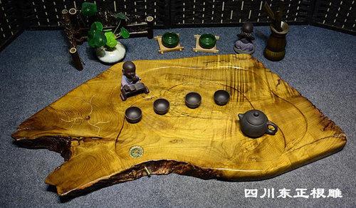 金丝楠木茶海金丝楠木木雕根雕艺术茶几