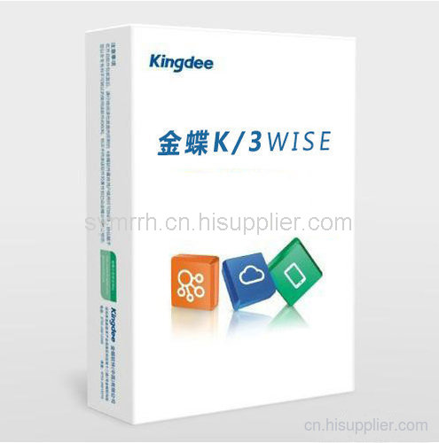 金蝶K3WISE