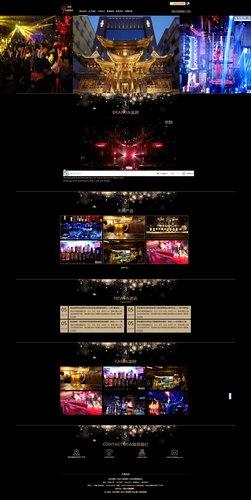西安天阙酒吧加入铭赞富海360营销系统