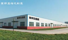 杭州磊鑫机械设备有限公司