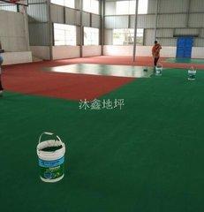 陽和社灣村村委球館