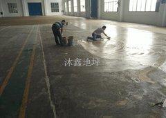 河西工業園柳州螣宜機械有限公司廠房舊地面環氧砂漿地坪