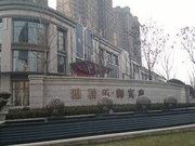 西安风水大师案例:雅居乐地产风水