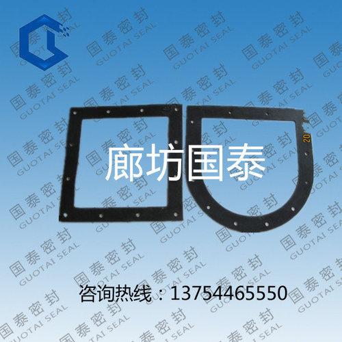 耐高温橡胶垫片使用指南