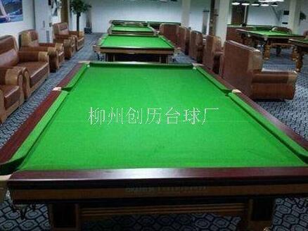 贺州台球厂