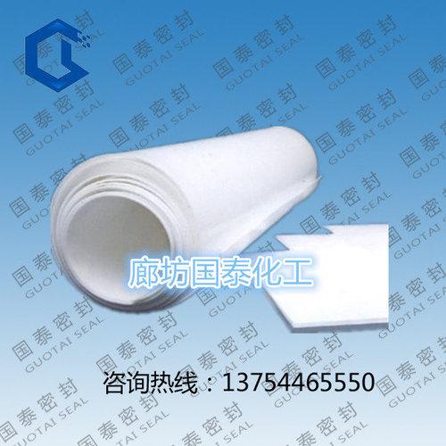 北京能买到楼梯工程四氟板吗?