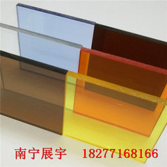 南宁有机玻璃厂商