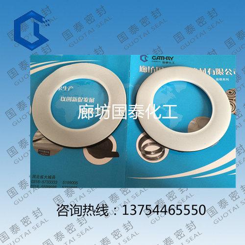 大型四氟垫片的适用温度压力