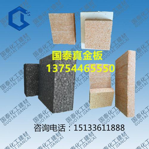 防火外墙热固性聚苯板厂家技术专业吗?