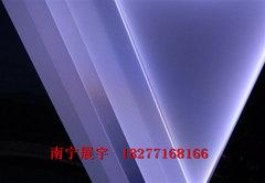 南宁压克力板材厂商
