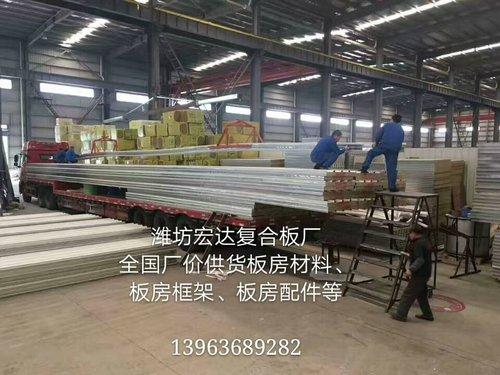 潍坊岩棉板房材料厂家