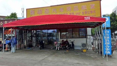 柳州雨棚.