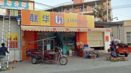柳州遮阳蓬