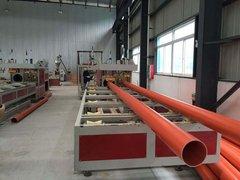 南宁C-PVC电力套管