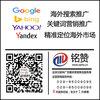 西安seo网站优化推广