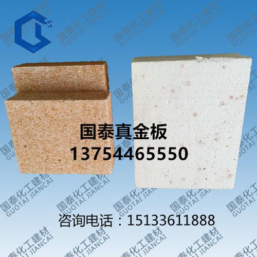 外墻熱固性聚苯板是什么材料制成