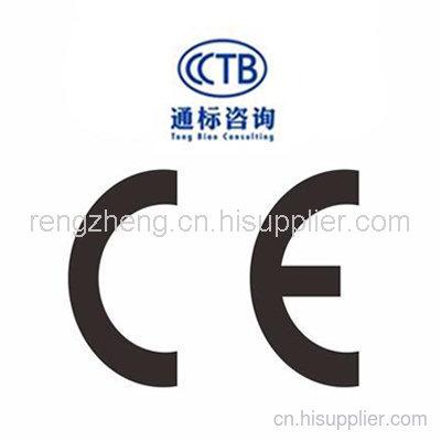浦江CE認證