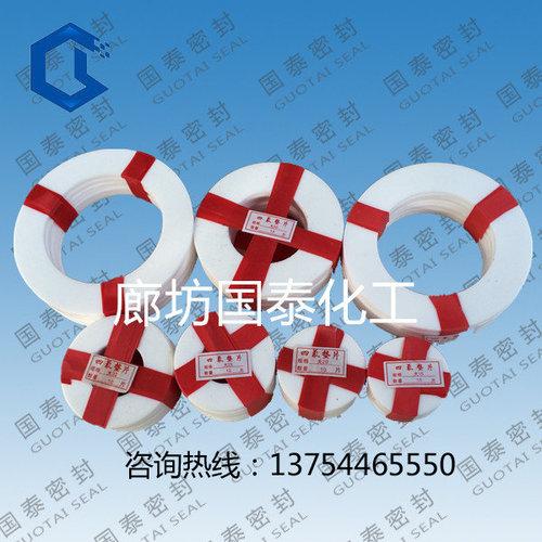 聚四氟乙烯密封在工業應用中的重要性