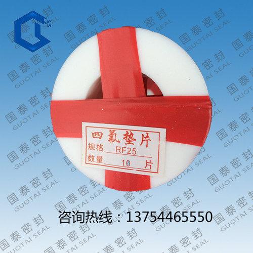 四氟密封在工業發展中的重要性
