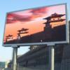 led戶外廣告屏廠