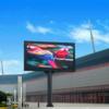 led戶外廣告屏工廠
