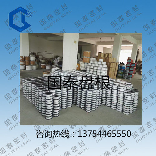 四氟盘根PTFE复合材料的特性