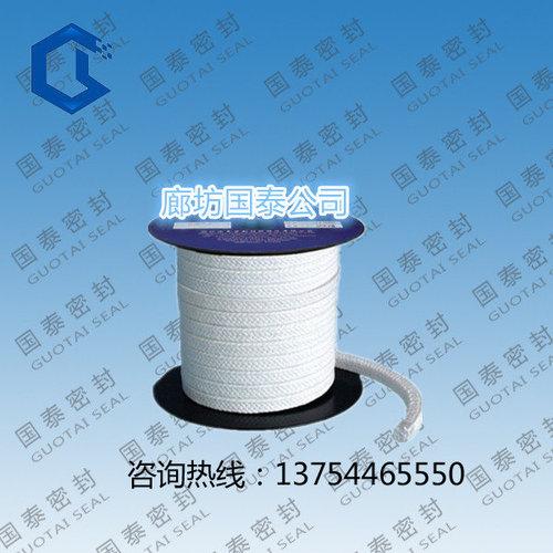 四氟盤根常用到的幾種編織方式