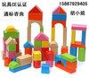 兒童玩具積木歐盟CE認證