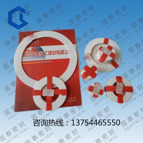 四氟垫片的耐磨、耐化学特质