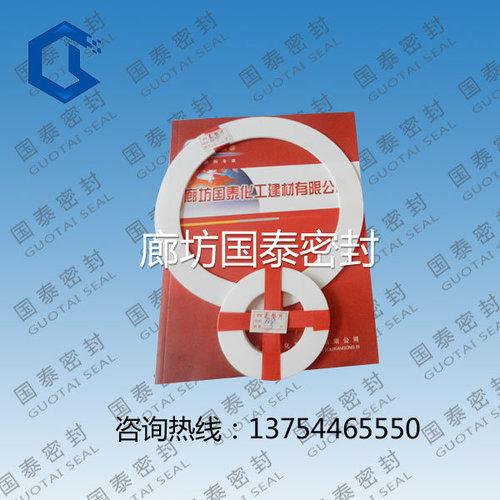 四氟墊片的技術檔案管理