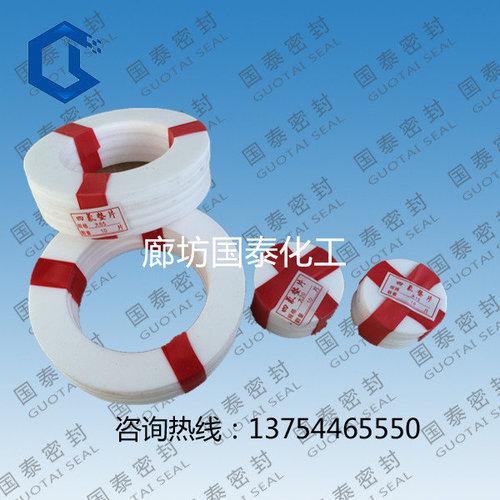 四氟墊片是21世紀運用廣泛的新材料