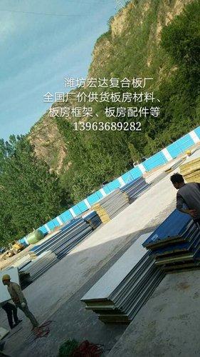 潍坊板房材料生产公司