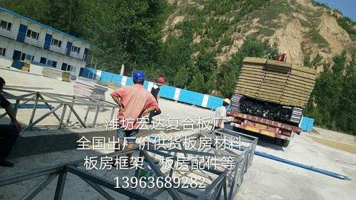 山东潍坊活动房厂家