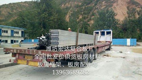潍坊做框架板房的厂家
