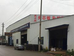 長沙市天心區天之傑彩鋼經營部