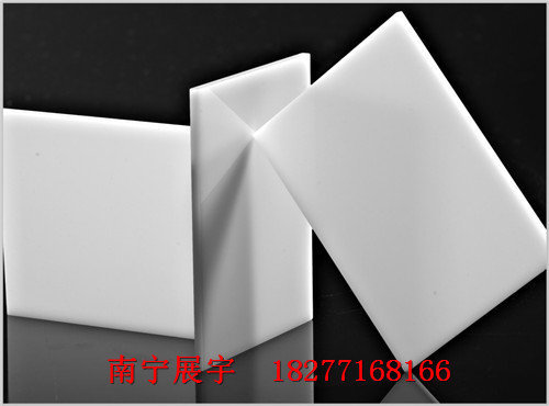 您知道南寧亞克力厚板材的特征有哪些嗎
