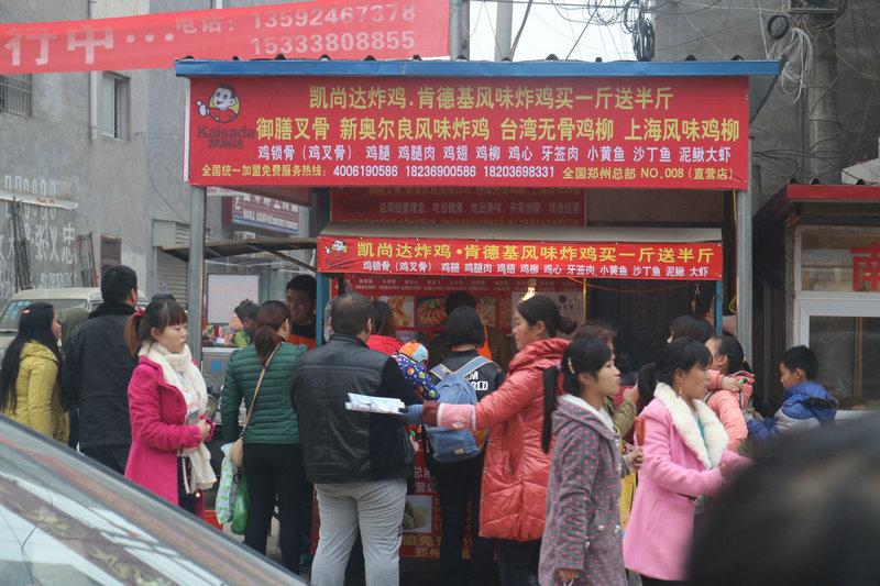 福建肯德基风味炸鸡加盟 郑州诚招声誉好的肯德基风味炸鸡加盟