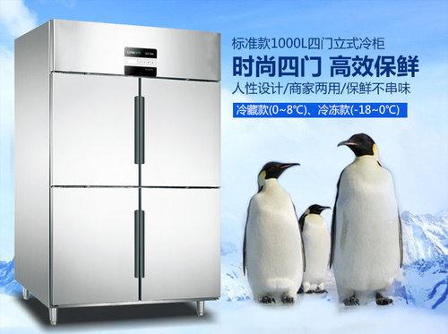 北京厨房冷柜设备