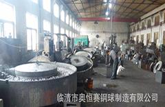 臨清市奧恒賽鋼球制造有限公司