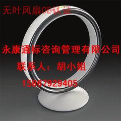 浦江CE認證公司