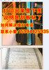 南宁西乡塘专业打印机维修部