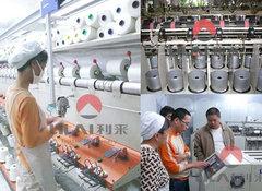 新昌縣利來紡織機械有限公司
