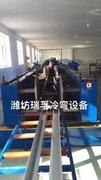 祝贺哈尔滨电缆桥架成型设备安装完毕