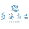福建省蓝海尚品建设有限公司