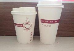 厦门纸杯咖啡杯印刷公司_厦门咖啡杯厂家直销