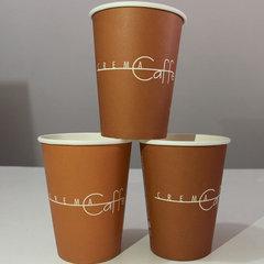 漳州一次性咖啡纸杯批发价格_漳州咖啡杯印刷公司