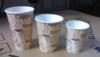 漳州一次性咖啡杯批发价_漳州专业印刷咖啡杯